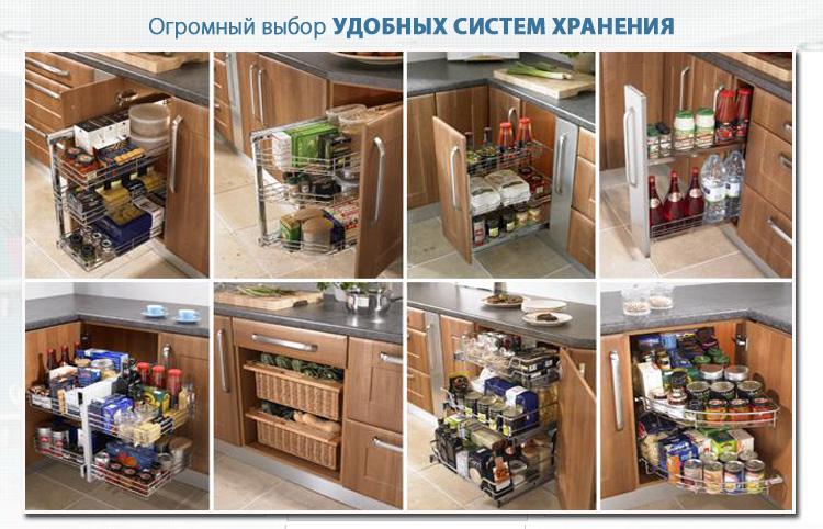 Заказать проект в москве